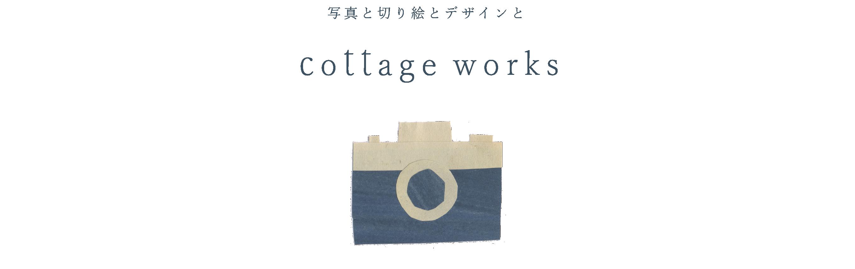 cottageworks